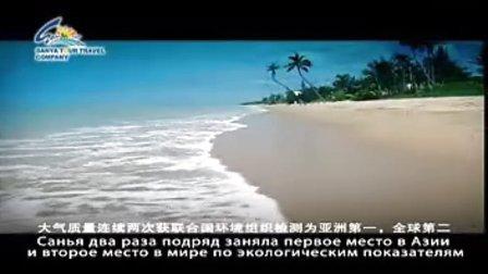 三亚风景介绍