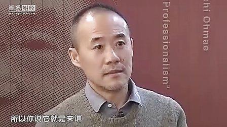 财经会客厅-王石:我的人生目标不是把万科做得更好