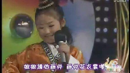 《儿童歌曲大奖赛》_神笔马良