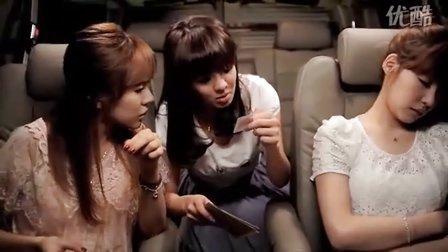Daum Search Ad Campaign-SNSD Tiffany Sunny Hyoyeon