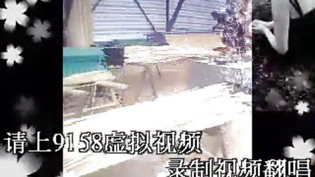 将乐县黄潭巨森毛竹加工厂