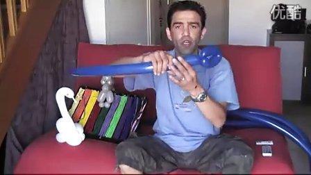 魔术气球教程------尚方宝剑