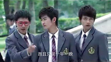一起又看流星雨.2010.中国.第04集