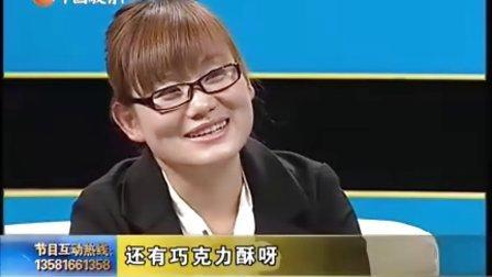 中国教育电视台 享誉中华 利福祥西点 利福祥  蔡莉  蔡莉西点