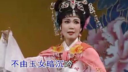 潮剧《皇帝与村姑》选段:三潭印月人印心
