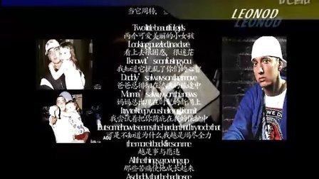 最好听的Mockingbird Remix版本-Eminem