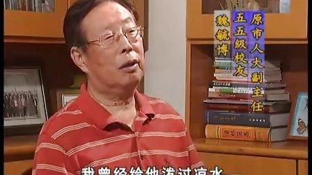 西安培华学院80周年校庆