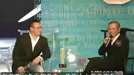 陈丹青爆笑调侃姜文[化妆视频教程]【火】