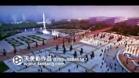 天美影作品-喷泉三维模拟动画