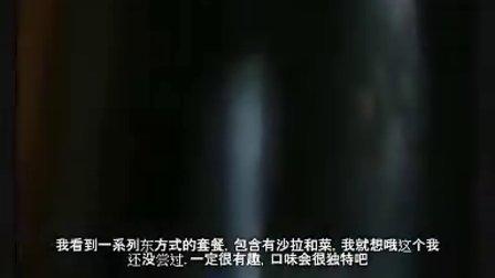 《我看英国》系列短片 - 英国华裔电视节目主厨黄瀞億