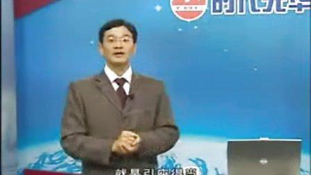 晋城芙蓉大酒店-点菜师培训教程02