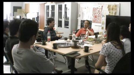 北京设计师沙龙-第一次活动(2-什么样的设计公司算好公司?)