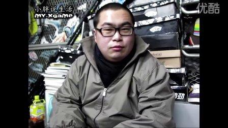 小胖说生活20101216