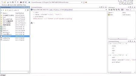 实例4 GUI实现Excel文件读取并绘图