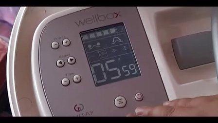 兰菲尔 WELL BOX纤体紧肤仪
