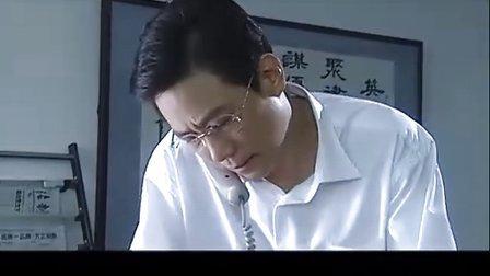 突然心动 02