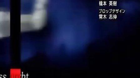 出租魔法使op.宇宙に咲く.(独奏)