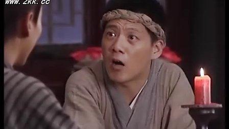 母夜叉孙二娘-第37集