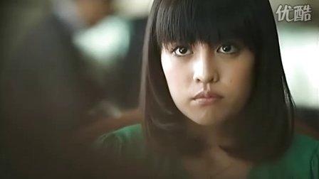 东京小恋 第三季 13