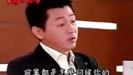 电视剧欢喜来逗阵【全集】【高清】