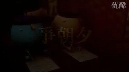 同学悟空(独立动画)