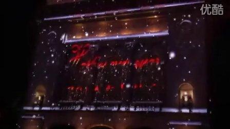 拥抱2011 - 上海 音乐厅 3D灯光表演