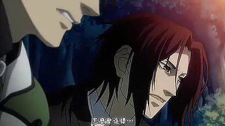 薄樱鬼第二季02