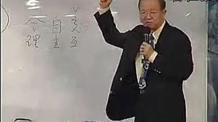 曾仕强中国式管理 曾仕强道德经的奥秘