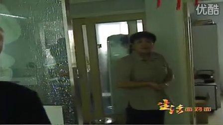 《生活面对面》采访邓泽敏律师