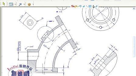 无维网proe5.0入门培训第十四课:阀体零件建模方法教程
