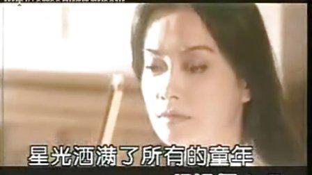 毛阿敏---同一首歌[鸿翔音像]05