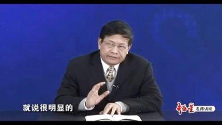 (徐志啸)楚辞的生成机制与文化融合(一)