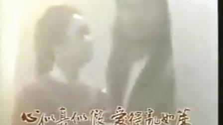 日月神剑2主题曲