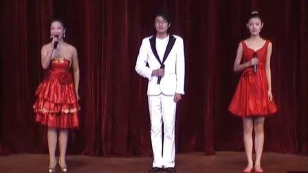1.调兵山市职业中专<<让人生更精彩>>2011年家校联欢会