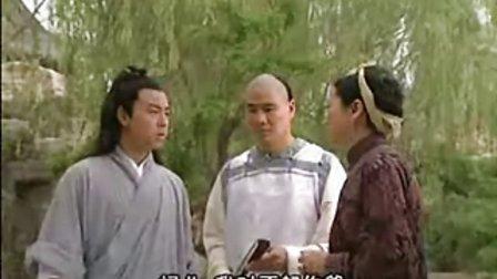 醉侠张三2006  20