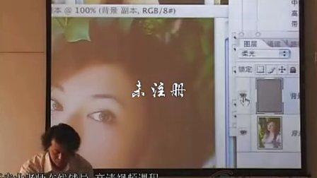 李涛PS基础教程24