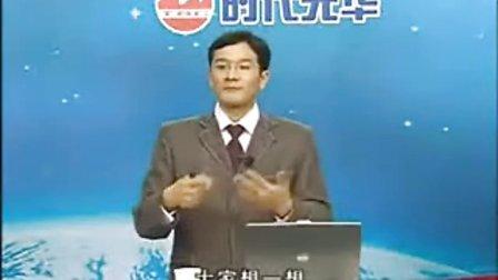晋城芙蓉大酒店-点菜师培训教程04