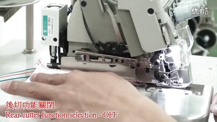 LIJIA Overlock sewing machine + GD40-6-LJ-220 Control Unit