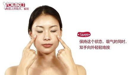 韩式面部瑜伽课程之如何消除脸上的斑点