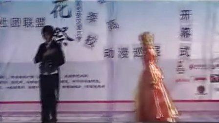 黑执事COSPLAY 樱花祭动漫部落