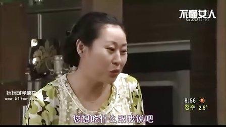 不懂女人64中文字幕
