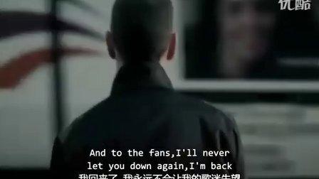 [奠 中英字幕]Eminem-Not Afraid