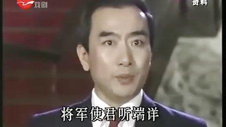 京剧名家名段(刘长瑜 尚长荣)