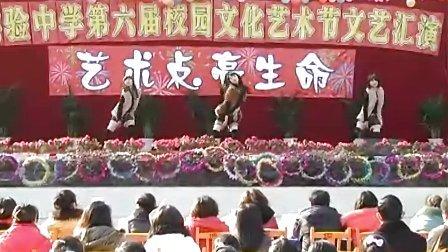 四川省乐至县实验中学第六届校园文化艺术节文艺汇演