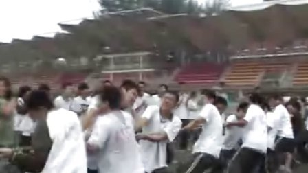 清华附中G09拔河比赛 方兹扬作品