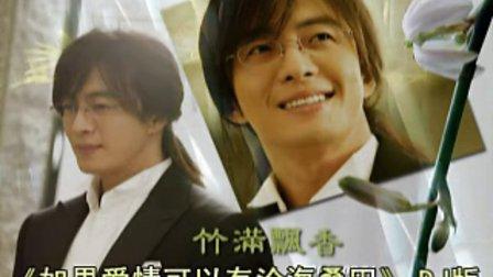 火热歌曲城市猎人》Cheng shi lie ren AS