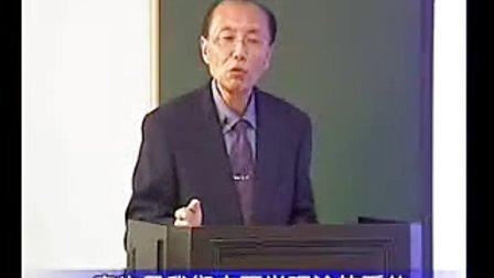 09《中医基础理论》阴阳学说:在中医学中的应用(二)、五行学说:基本概念、基本内容(一)