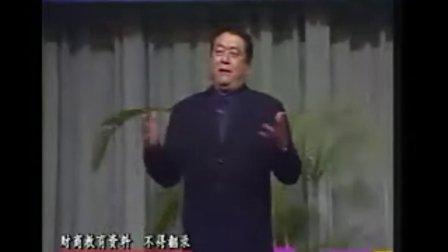 激活财商投资富民-密训A