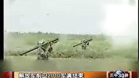 【老兵】济南军区军事演习现场