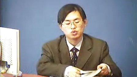 国民经济核算24讲(宁波电大)